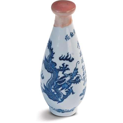 """""""Chung Hwa"""" Chinese Ink Chinatusche"""